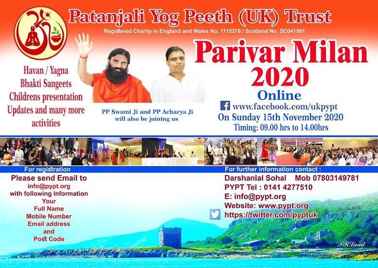 Patanjali Parivar Milan online 15 Nov 2020